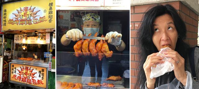 Stuffed chicken wings - eat in Taipei