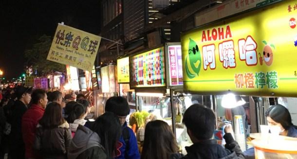 Food stalls at Shilin Night Market in Taipei