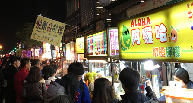 Food stalls at Shilin Night Market in Taipei
