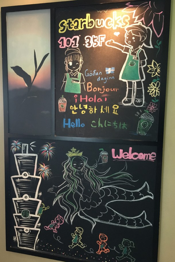 Chalkboard sign for Starbucks 101 in Taipei