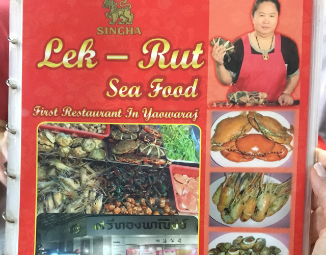 A red menu from Lek-Rut restaurant