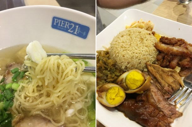 Photos of a bowl of noodle soup and a plate of rice and meat