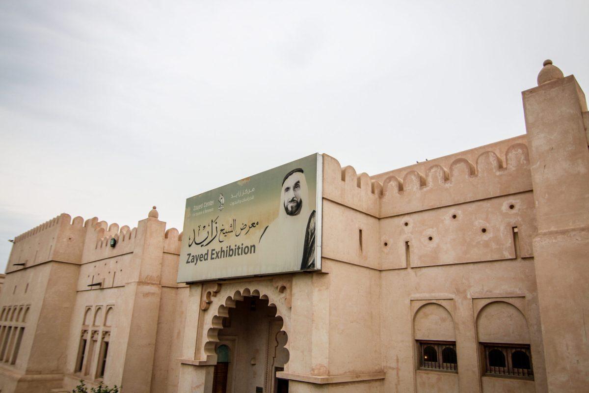 abu_dhabi_atrakcje_zayed_centre