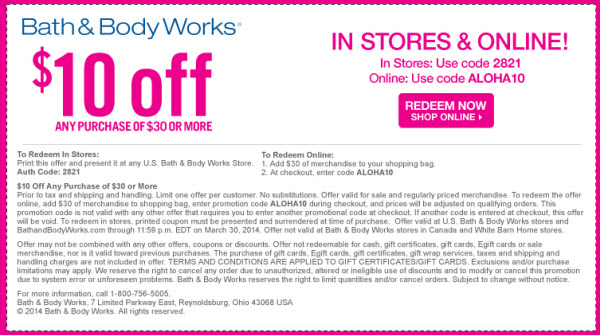 Bath And Body Coupons 10