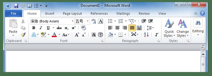 Pengertian Menu Bar dan Toolbar Microsoft Power Point | dikmediatech