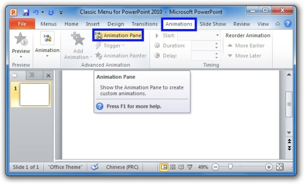 how to add animation to powerpoint 2017