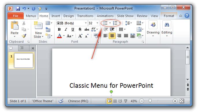 Animation Custom Powerpoint 2010