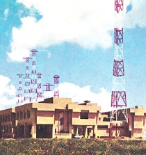 Exposición de antiguos equipos de radio 8