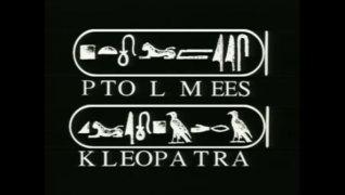 Cómo descifraron el primer jeroglífico egipcio 5