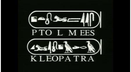 CÓMO FUE DESCIFRADO EL PRIMER JEROGLÍFICO EGIPCIO 14
