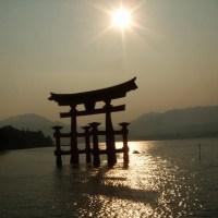 Wyjazd do Japonii - rady praktyczne, część 1
