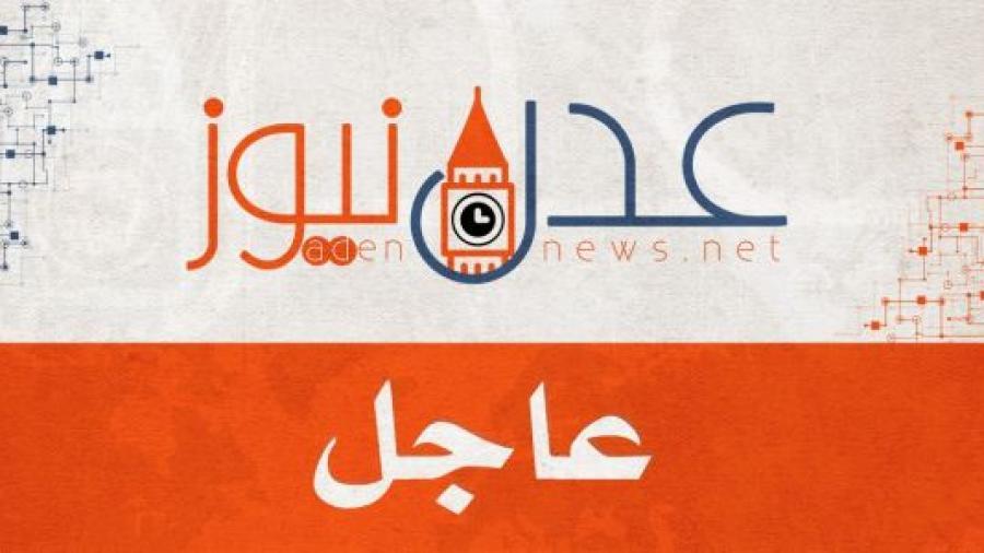 ورد قبل قليل.. استشهاد قائد عسكري كبير صباح اليوم في جبهة صرواح