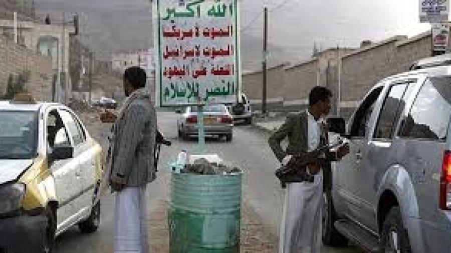 منظمات حقوقية توثق تعذيب 36 مدنياً على ايدي ميليشيات الحوثي في صنعاء