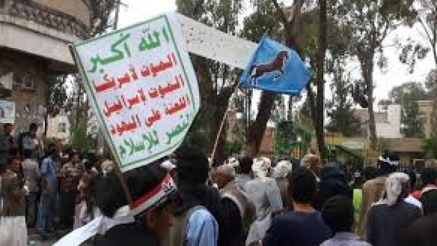 استمرار تعنت المليشيا يفشل جهود السلام في اليمن