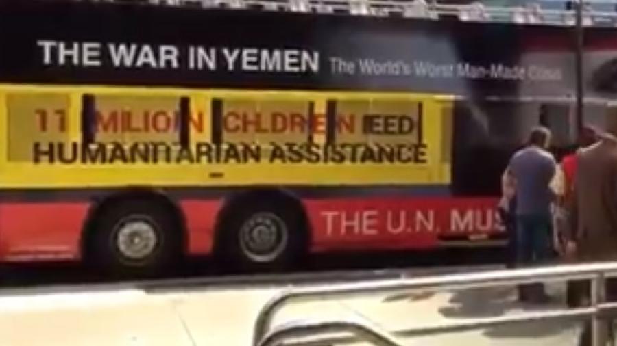 """إماميون في أمريكا يتحركون لإنقاذ عصابات الحوثي في الحديدة من """"الإنهيار الكبير"""" (فيديو)"""