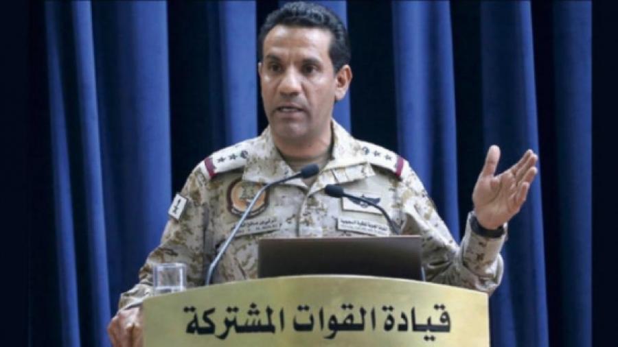 التحالف العربي: حريصون على اتخاذ الإجراءات الخاصة بحماية المدنيين والاطفال