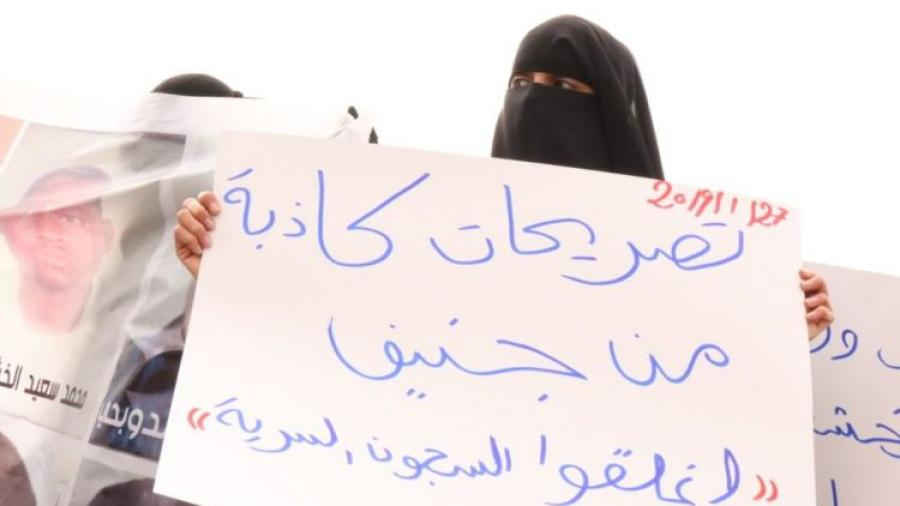 "protests in Aden against the statements of Deputy Interior Minister ""Lakhsha'a"""