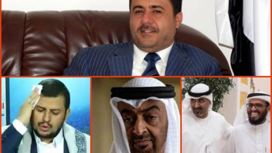 تقرير الخبراء الأممي: تجارة الحرب كدست المليارات في جيب الحوثي.. ولابد من  إجراء عقابي ضدهم