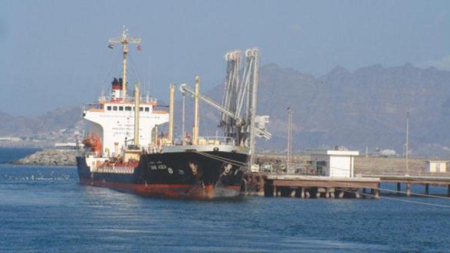 """زعيل: مليشيا الحوثي منعت """"لوليسجارد"""" من زيارة ميناء رأس عيسى النفطي"""