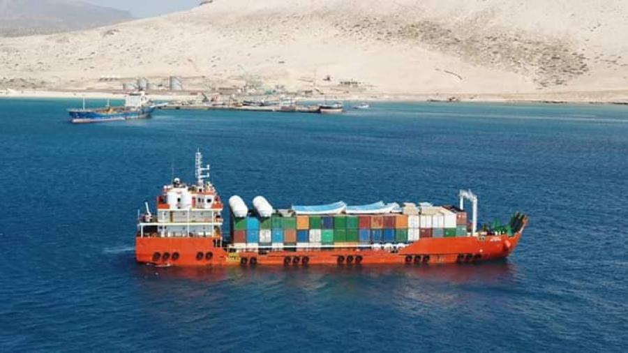 Warnings of operations by Emirati ships to loot the Fisheries of Socotra
