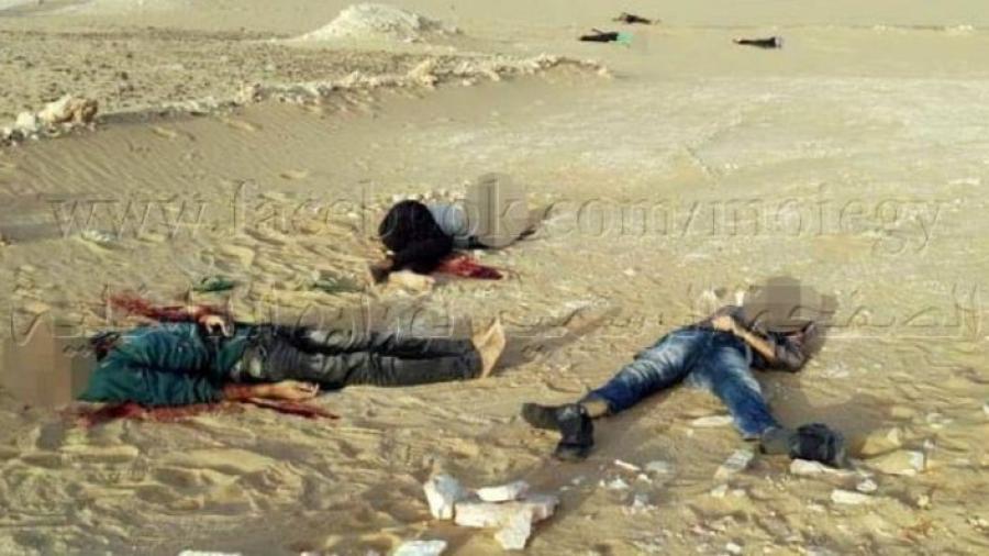 وكالة دولية تتهم الأمن المصري بالتورط في تصفية المئات من المشتبه بهم