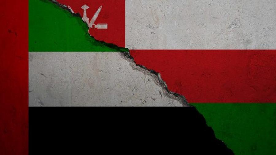 فضيحة جديدة لأبو ظبي.. القضاء العُماني يدين الإمارات في قضية تجسس