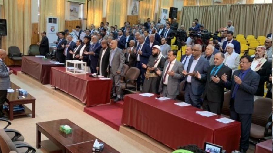 إشهار التحالف الوطني للقوى السياسية اليمنية الداعمة للشرعية