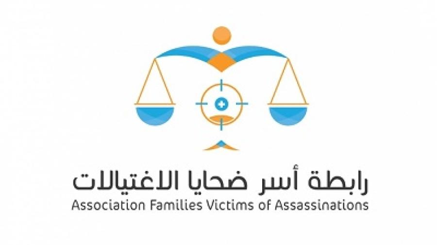 Association of Assassinations' Victims Families prepares files for judiciary.