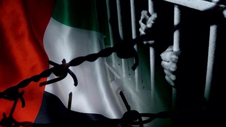 منظمة حقوقية تحمل الإمارات مسؤولية مقتل ناشطة بسجونها