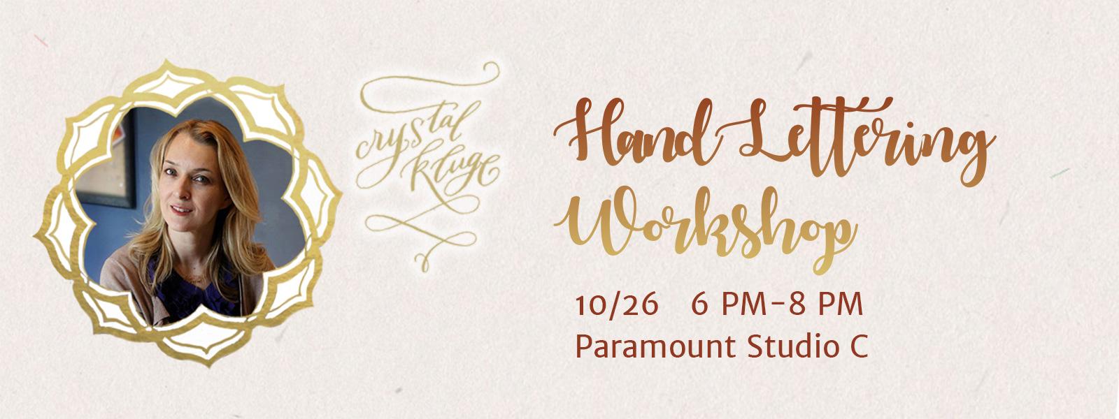Crystal Kluge Hand Lettering Workshop