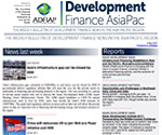 Development Finance AsiaPac website