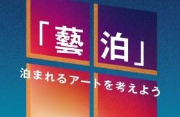 adf-web-magazine-ax-ultra-lab-online-talk