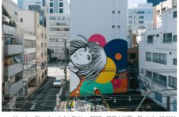 adf-web-magazine-sdgs-act5-tokyo-biennale-2020-4