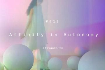 adfwebmagazine_Affinity in Autonomy_8
