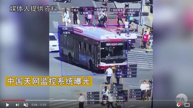 """中国:公安""""大数据""""系统侵犯隐私、打压异见人士"""