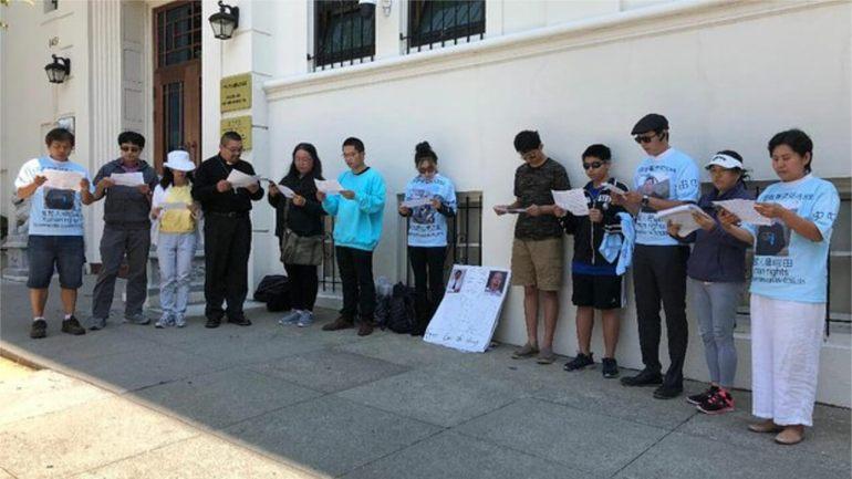 旧金山华人基督徒为高智晟再度失踪一周年举行祷告会