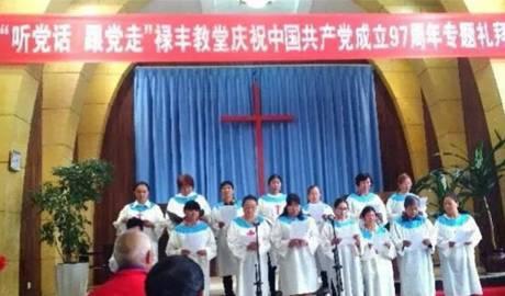 浙江教会唱红歌 当局酱缸基督教