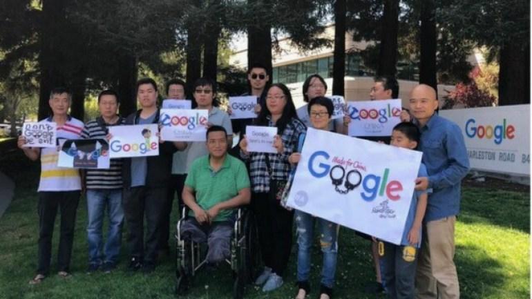 旧金山华人谷歌总部前集会,呼吁谷歌不要回中国陪中共作恶
