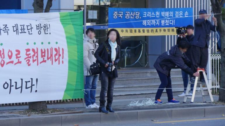 反对全能神教会难民的虚假示威在韩启动