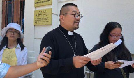 海外华人牧师:谨防中国版《圣经》