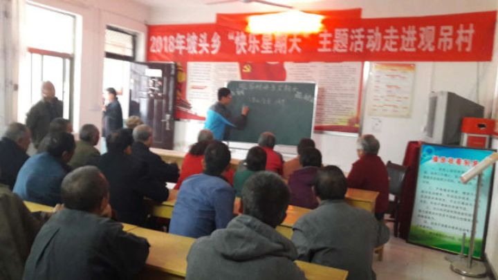 """渑池县农业畜牧局组织 """"快乐星期天""""活动。"""