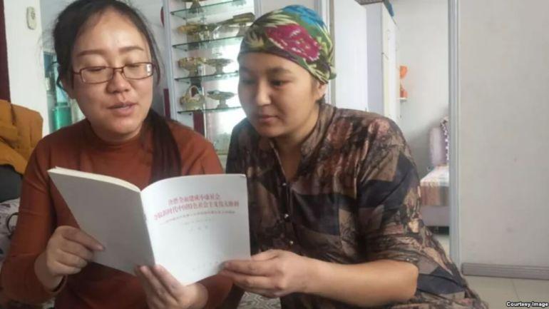 """和维吾尔""""亲戚""""学习19大报告"""