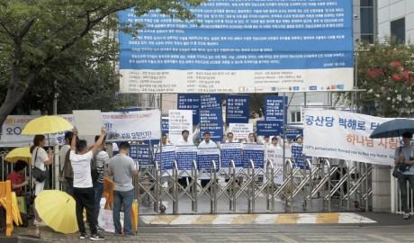 全能神教会基督徒在温水全能神教会门口举牌,抗议中共利用家属来韩假示威(图:向明)