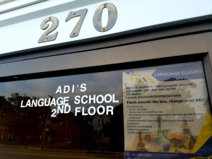 Adi Language School