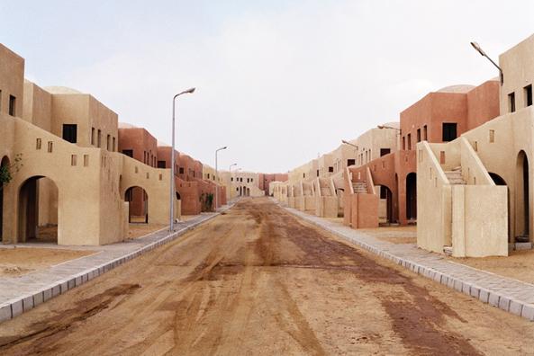 Futureland, Cairo, 2009