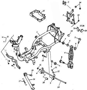Helix 150cc Go Kart Parts Diagrams Wiring Diagram Images