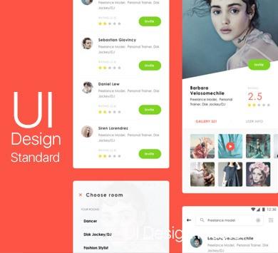 UI Design Standard Course