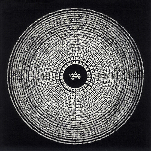 Indian Graphic Artists: R. K. Joshi's Calligraphy OM Composition