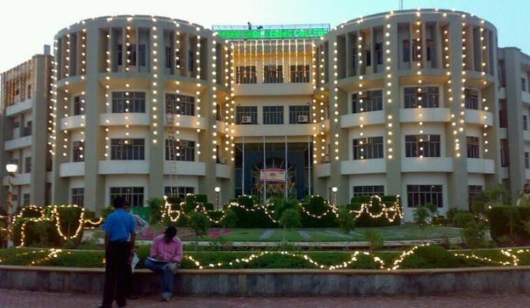 AEC Agra Admission 2020