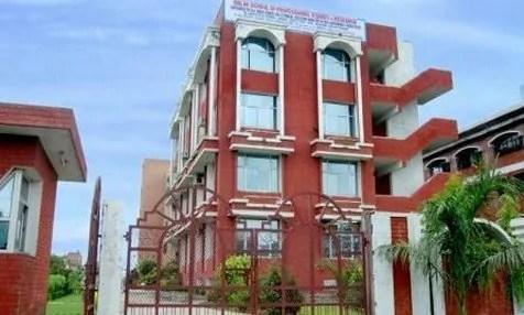 DSPSR Delhi Admission 2019